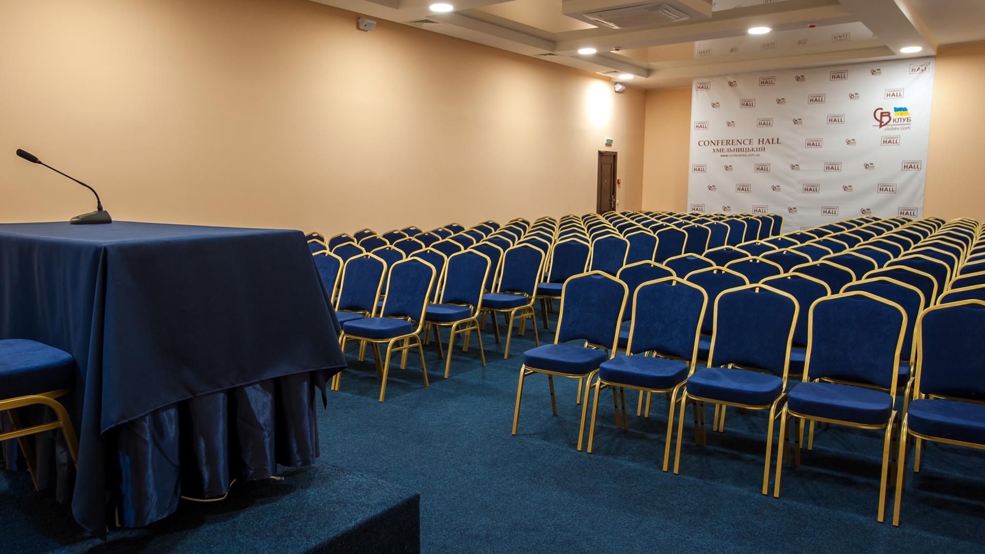banner-1-conference-zal-na-200-chelovek-hmelnickiy