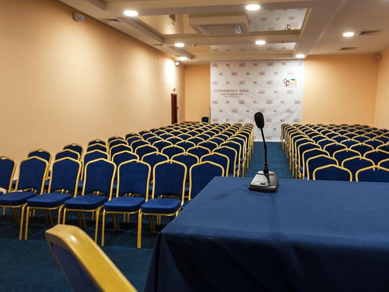 conference-zal-na-200-chelovek-hmelnickiy